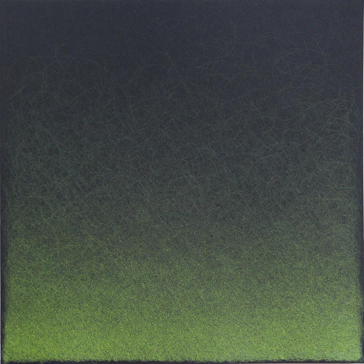 Quantum Entanglement (Chartreuse)