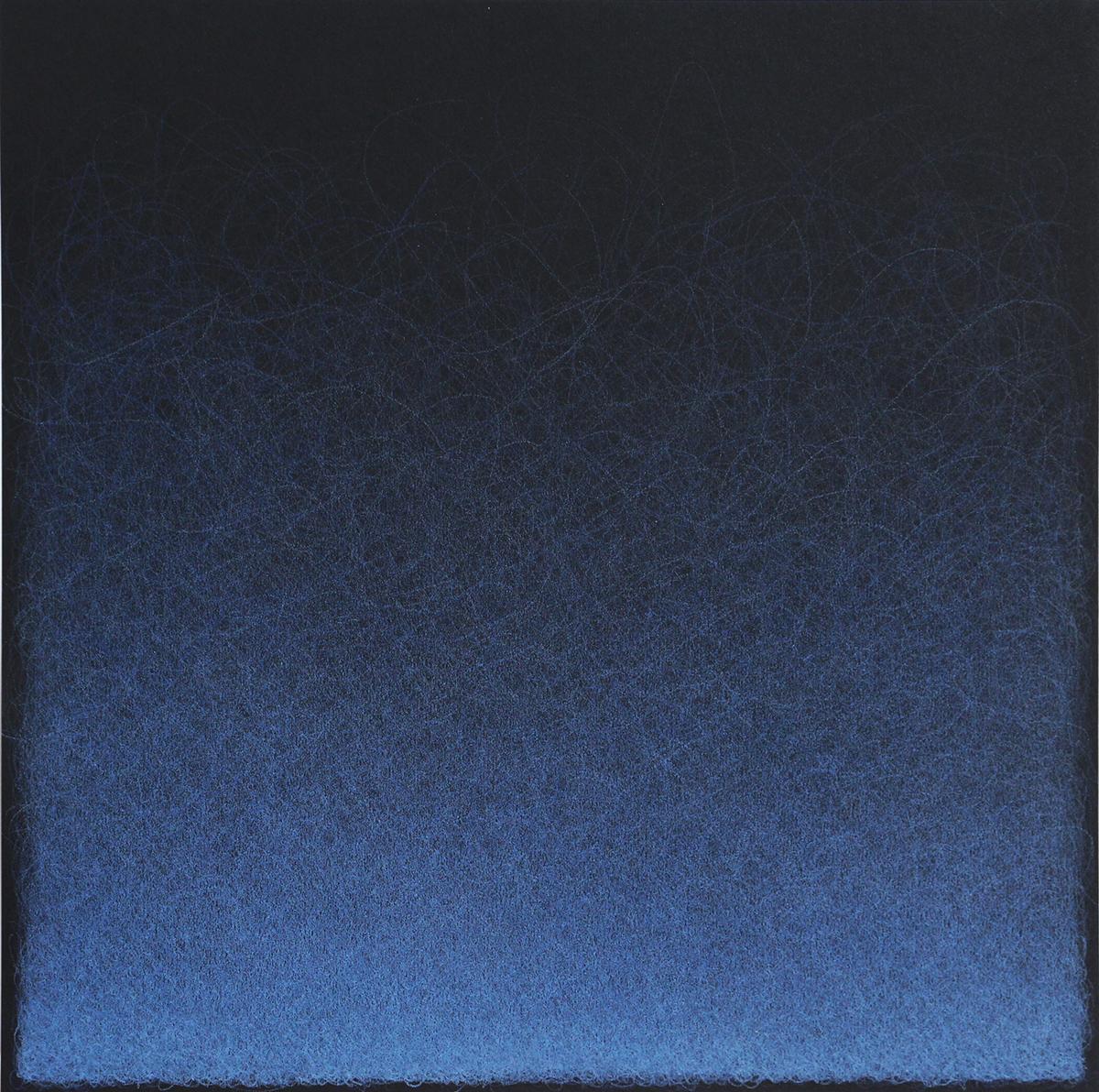 Quantum Entanglement (Ultramarine 2)